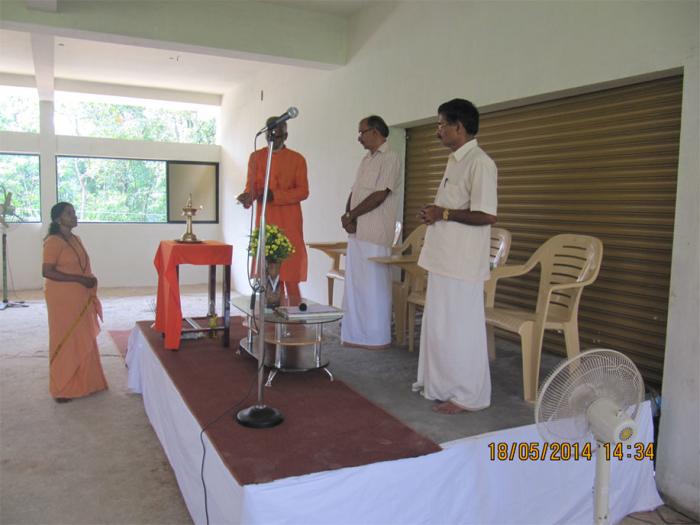 inagurated by Swamy Vivekananda Theerthapadar
