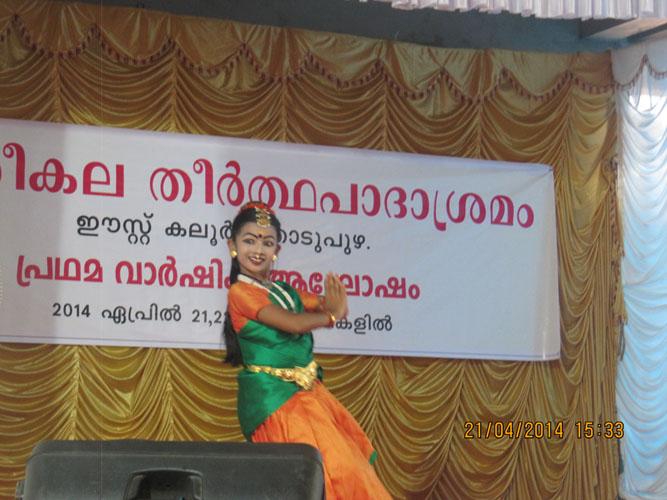 classical dance by  Kumari Malavika Sivadas