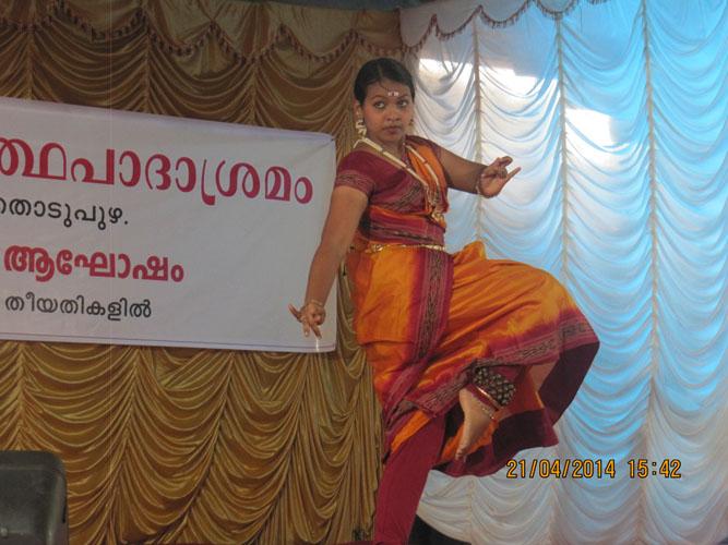 classical dance  by  Kumari Reshmi Ramanan