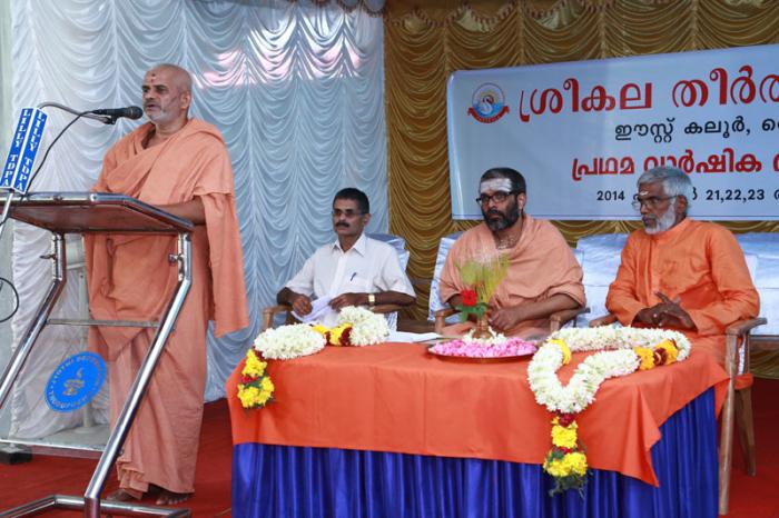 speach by Bhrahmasree Prajnanananda Theerthapadar