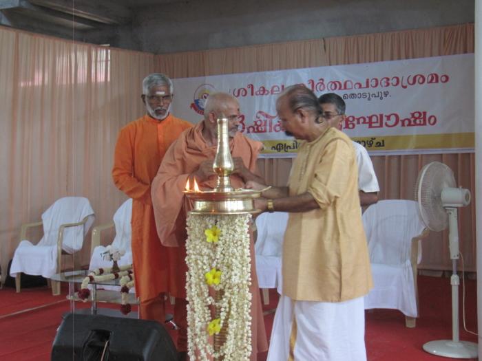 inagurated by Swami Pranjanananda Theerthapadar near Sree Sippy Pallippuram and Swami Vivekananda Theerthapadar