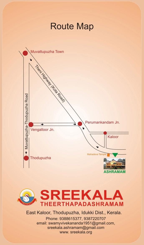 sreekala-how-to-reach
